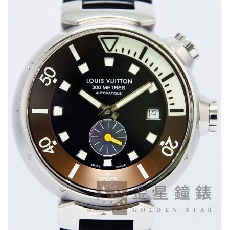 Louis Vuitton 錶