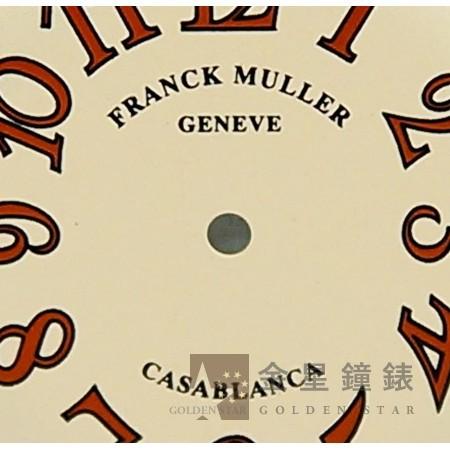 法蘭克穆勒 2852專用面盤 淺粉