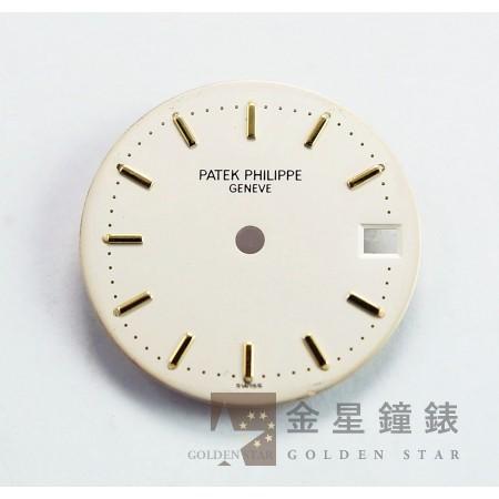 PP 3800 專用面盤 白