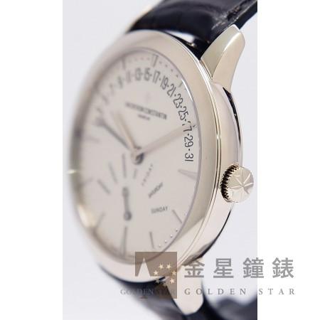 江詩丹頓錶