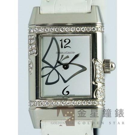 積家錶111