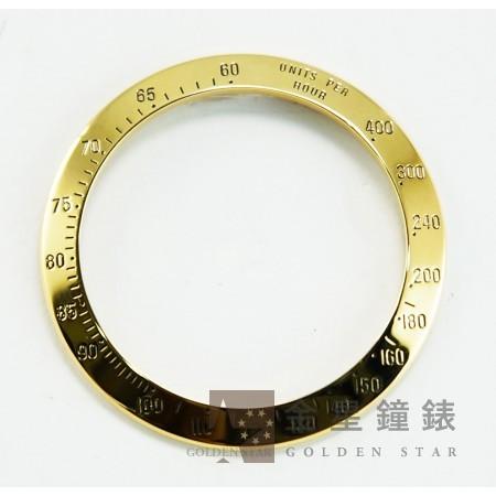 原廠勞力士 Daytona 黃K專用錶圈