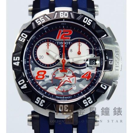 Tissot 天梭賽車運動錶下殺特價 ! 比對折還便宜 ! 安全帽造型錶盒 !