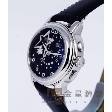 ZENITH錶