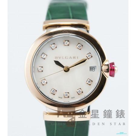 寶格麗錶111