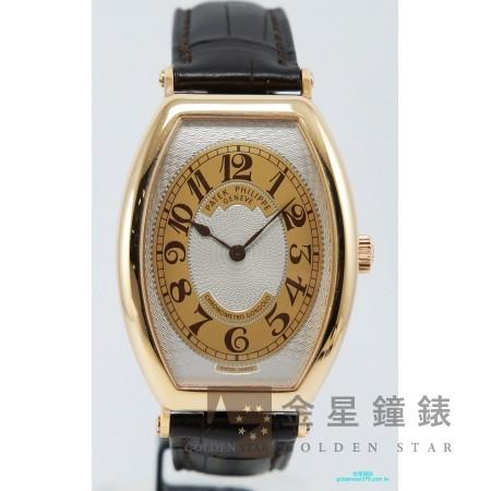 百達翡麗錶
