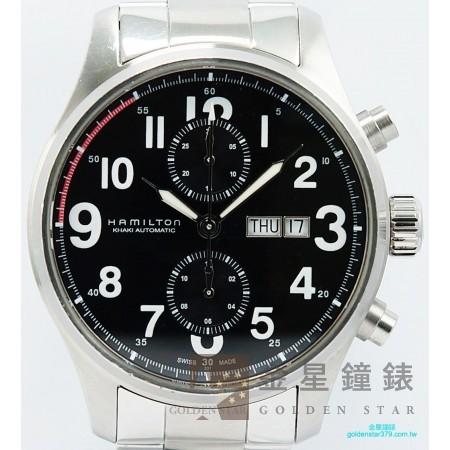 漢米爾頓錶